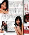 Yukkie_mc_09_03_2_2