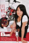 Yyukkie_mc_09_02_2_2