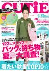 Yukkie_cutie_0002_2