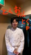L_yukkie_1000475_3