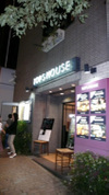 L_yukkie_tophouse_1000522_3