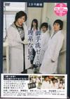Yukkie_msemi0002_01