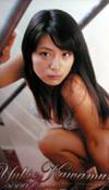 Yukie_2009_cr