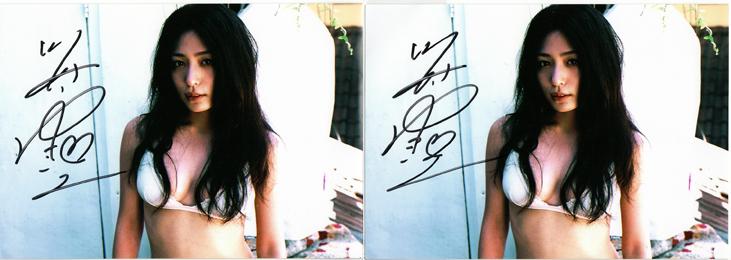 Yukkie_signeture_09_05_31_4